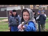 Русские казачки