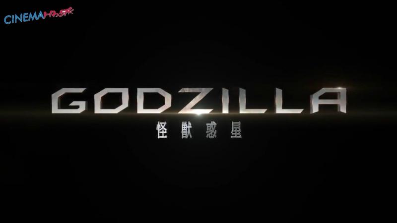 Годзилла: Планета чудовищ / Godzilla: Monster Planet - тизер на японском языке в Full HD (2017)