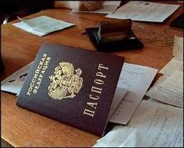 Обжалование действий ФМС, связанных с отказом в признании гражданином РФ.