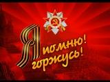 Президент Киргизии исполнил песню, посвященную Дню Победы