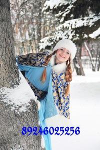 Мария Редрова
