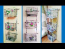 DIY Newspaper wall mount rack Newspaper organizer Newspaper craft idea