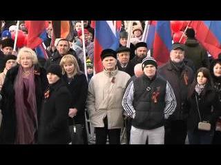 В Тюмени состоялся митинг в поддержку решения о вхождении Крыма в состав России