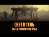 Геймдев - Как рисовать светотень в пиксельарт играх (Фотошоп) by Artalasky