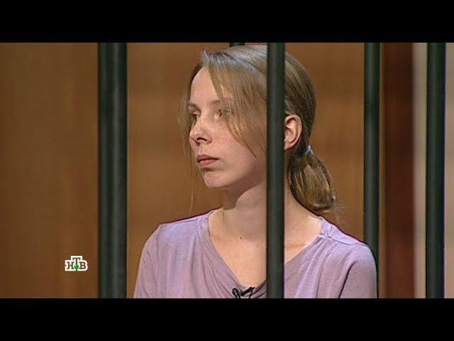Суд присяжных Соцработник, чтобы ограбить пенсионерку, дала ей смертельную дозу лекарства