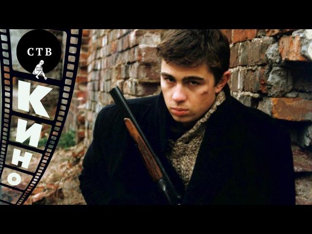 Брат (фильм в HD) » Freewka.com - Смотреть онлайн в хорощем качестве
