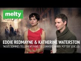 Les Animaux Fantastiques Eddie Redmayne &amp Katherine Waterston
