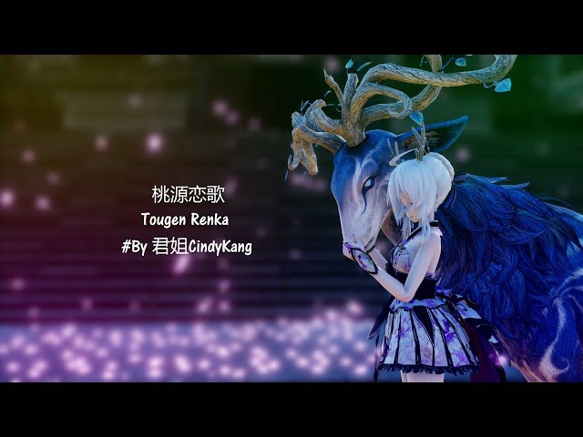 [MMD] 桃源戀歌 / Tougen Renka (Model Test/模型测试)