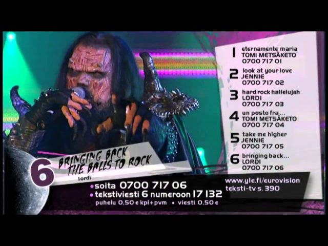 Lordi - Live Finnish Semifinal Final Eurovision 2006 [HD Upscaled DVD]