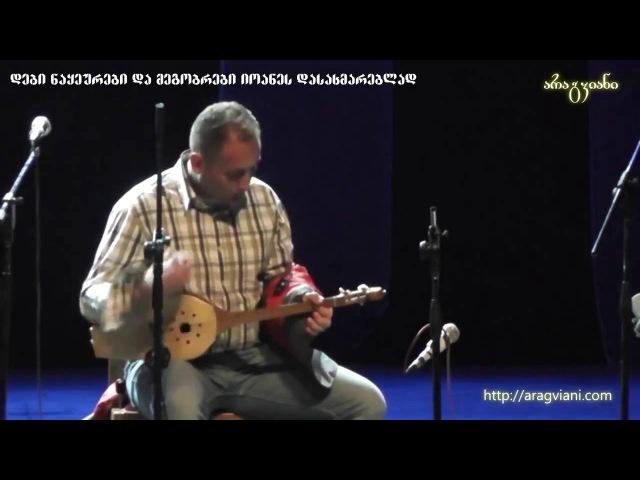Misha Tsitelashvili. Невероятная игра на пандуре