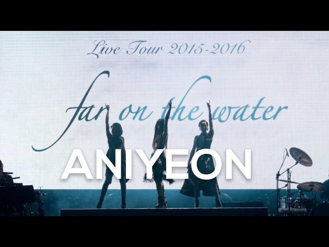 ANIYEON Kalafina LIVE TOUR 2015~2016 far on the water Special Final @東京国際フォーラムホールA Blu ray