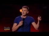 Stand Up: Алексей Щербаков - Вейкборд