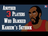 ANOTHER 3 NBA Players Who Blocked Kareem Abdul-Jabbar's Skyhook