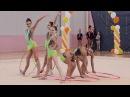 Художественная гимнастика ВЕСЕННИЕ КРАСКИ Каприз 2005-2006 г.р. групповые упражнен