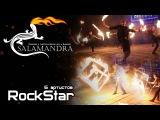 Программа RockStar от проекта Salamandra