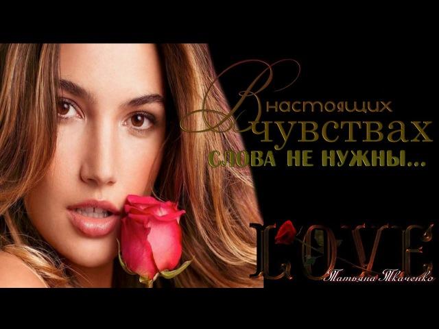 Ты мой рай - Олег Голубев