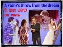 Violetta y Leon - В двух шагах от мечты |  A stone's throw from the dream