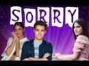 Violetta y Leon - Проси | Lo siento | Sorry