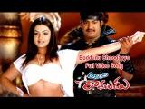 Boddunu Choodayyo Full Video Song   Allari Ramudu   N.T.Rama Rao Jr   Arthi Agarwal   ETV Cinema