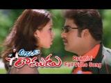 Rukmini Full Video Song   Allari Ramudu   N. T. Rama Rao Jr   Gajala   Arthi Agarwal   ETV Cinema