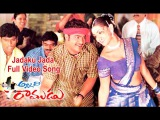 Jadaku Jada Full Video Song   Allari Ramudu   N. T. Rama Rao Jr   Arthi Agarwal   ETV Cinema