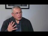 М.Ходорковский. В чём отличие путинских и ельцинских олигархов