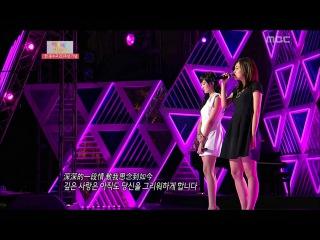 JiaFei(Miss A) - Moonlight represents my heart, 지아페이(Miss A) - 월량대표 아적심