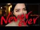 GOT7(갓세븐) - Never Ever - PLAYUS Cover