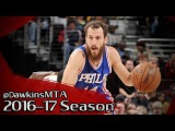 Sergio Rodriguez Full Highlights 2016.10.08 at Cavaliers - 15 Pts, 8 Assists