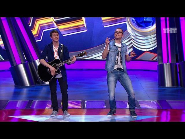 Посмотрите это видео на Rutube Comedy Баттл Последний сезон Дуэт Профессор и Близ 1 тур 22 05 2015