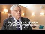 Отзывы о водородной воде - Медведев Олег Стефанович