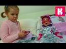 Катя и кукла Эмили примеряют новую одежду и едут за новой коляской для куклы НО ч...