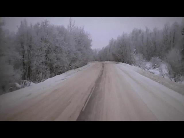 Дорога Roadway