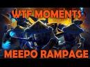 Dota 2 Watafak | Dota 2 WTF - Meepo Rampage