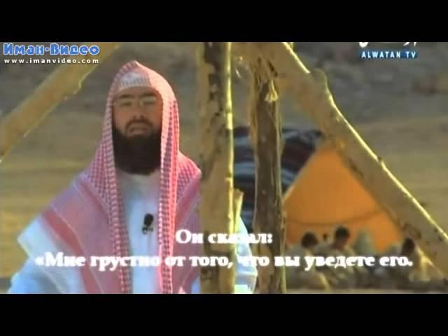 Пророк Юсуф, (мир ему), часть — 1