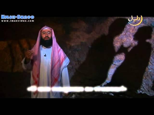 Пророк Юсуф, (мир ему), часть — 2