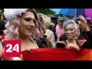 Гей-брак Германии однополая любовь и нелюбовь в немецкой политике
