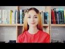 Ліна Костенко Страшні слова коли вони мовчать
