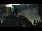 Бэтмен спасает Марту. Бэтмен против Супермена: На заре справедливости.