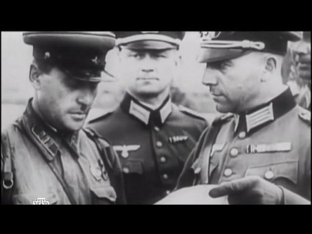 Взятие Брестской крепости фашистскими и советскими войсками в 1939 г.