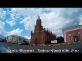 Bach Scherzo from Suite in b minor  И.С.Бах Шутка Ульяновская кирха Св.Марии