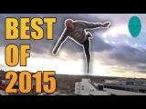 Best of 2015 Damien Walters