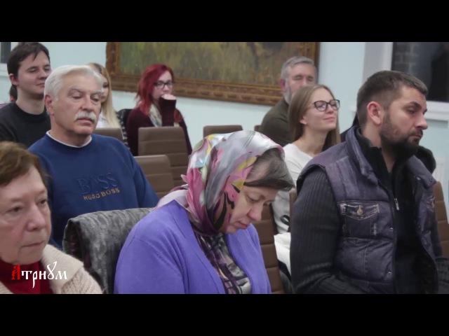 Лекторий в Атриуме Роман Светлов Что привнесло Христианство в понимание человека и личности