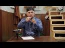 Начало в соблюдении, а затем в наставлении   Абдуллахаджи Хидирбеков   Фатхуль Ислам