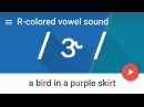 R-Colored Vowel Sound / ɝ / as in first - American English Pronunciation
