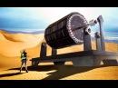 Solar Energy Motor 12 Sided Mendocino Motor