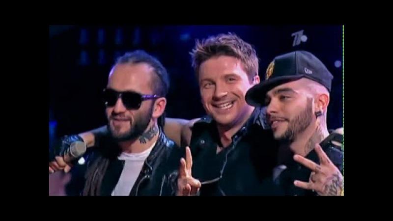 DJ M E G feat Sergey Lazarev Timati-Moscow to California Красная звезда-Сергей Лазарев LIVE