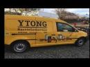 Строительство дома из газобетона YTONG, как надо строить.
