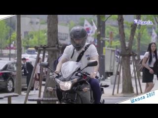 [Mania] Ким Се Чжон, Ким Джон Хён, Чан Дон Юн. BTS 1