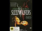Лунатики \ Sleepwalkers (1992)